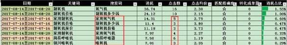 (4) (1).jpg